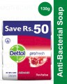 Buy 4 Dettol soaps 130 gm Save Rs 50 Pomogranete